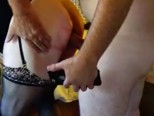 Cock In My Ass